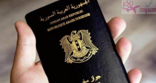 استخراج وتجديد جواز السفر للسوريين من مصر