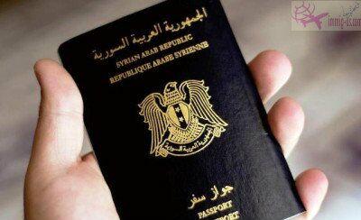 المطلوبة لتجديد الجواز السوري بعد القرار الجديد 2015