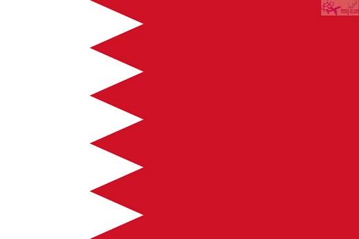 سفارة البحرين بالقاهرة
