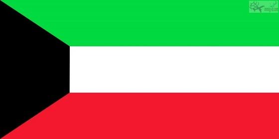 سفارة الكويت بالقاهرة