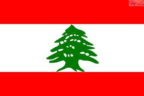 سفارة لبنان بالقاهرة