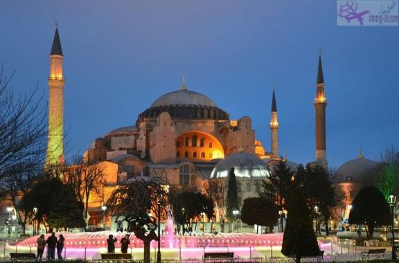 هاجيا صوفيا اسطنبول