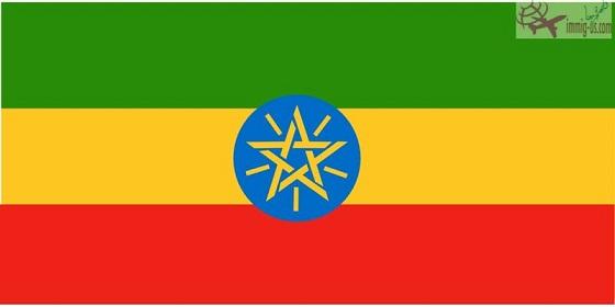 سفارة اثيوبيا بالقاهرة | عنوان | تليفون | فاكس