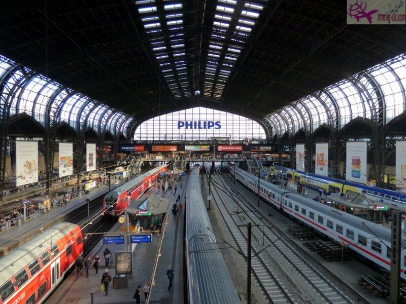 محطة هامبورغ المركزية