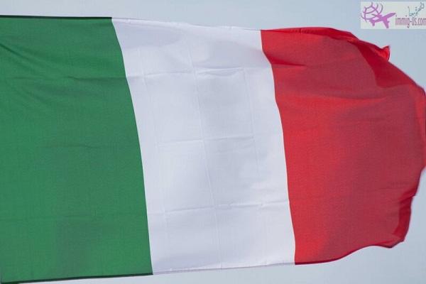 سفارة ايطاليا بالقاهرة