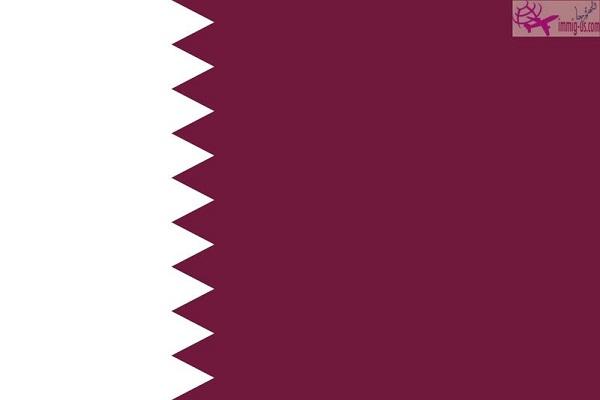 سفارة قطر بالقاهرة