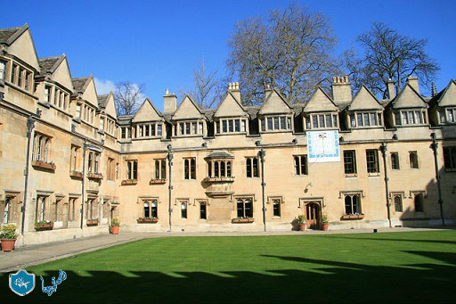 افضل الجامعات في بريطانيا