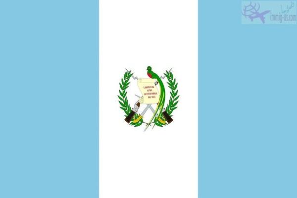 سفارة جواتيمالا بالقاهرة