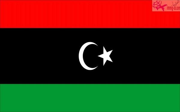 سفارة ليبيا بالقاهرة