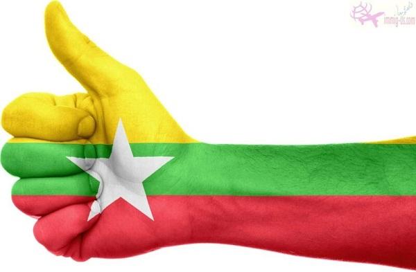 سفارة ميانمار بالقاهرة