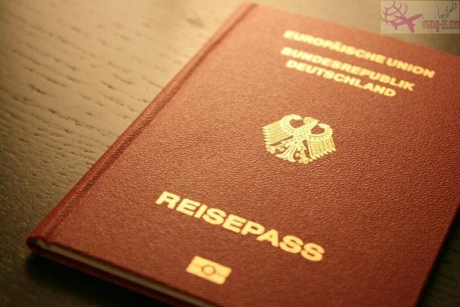 صورة اقوى جواز سفر في العالم 2015