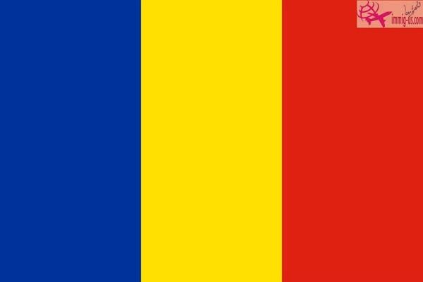 سفارة رومانيا بالقاهرة
