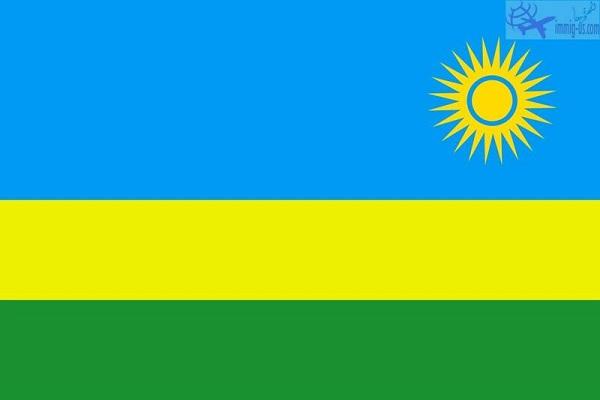 سفارة رواندا بالقاهرة