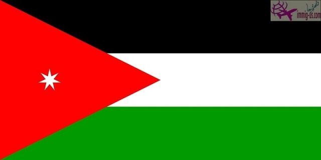 سفارة الأردن بالقاهرة