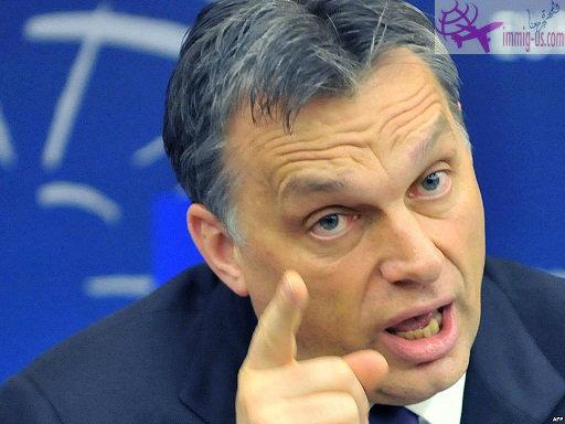 عنصرية رئيس وزراء المجر فيكتور اوربان