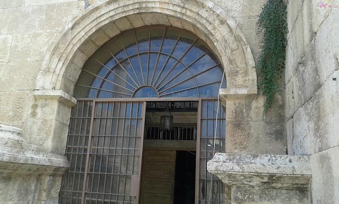 المتحف الشعبي الأردني