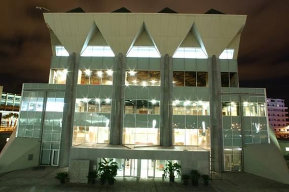 قاعة المؤتمرات بمكتبة الأسكندرية