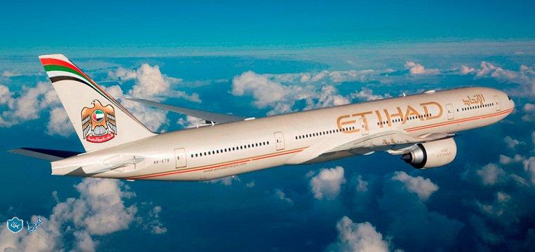 للعام السابع على التوالي الاتحاد للطيران الأولى في الريادة العالمية