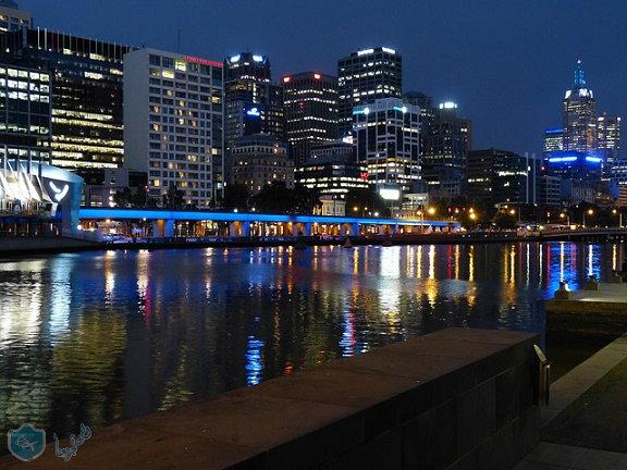 أفضل مدينة للعيش في العالم