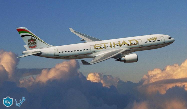 الاتحاد للطيران الأولى عالمياً في فئة الدرجة الأولى
