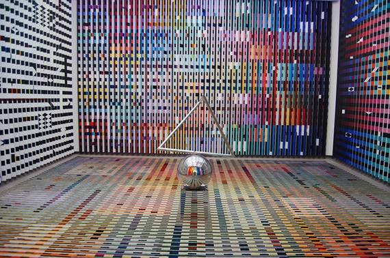قاعات الألوان داخل مركز جورج بومبيدو