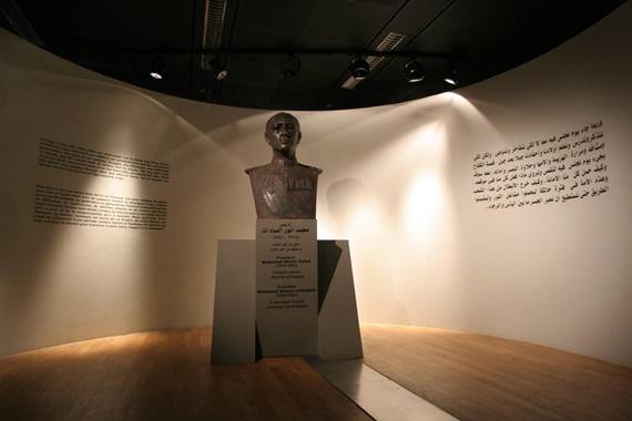 متحف السادات بمكتبة الأسكدرية