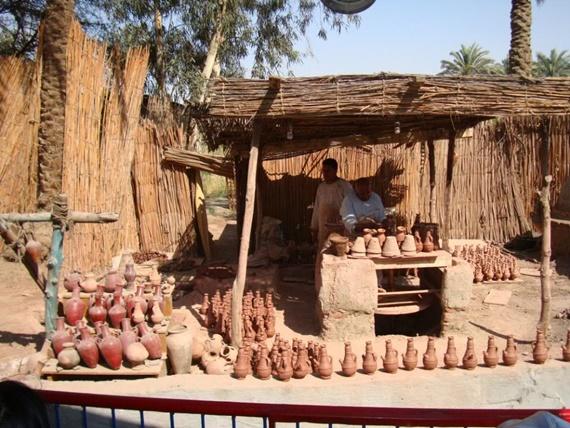 القرية الفرعونية