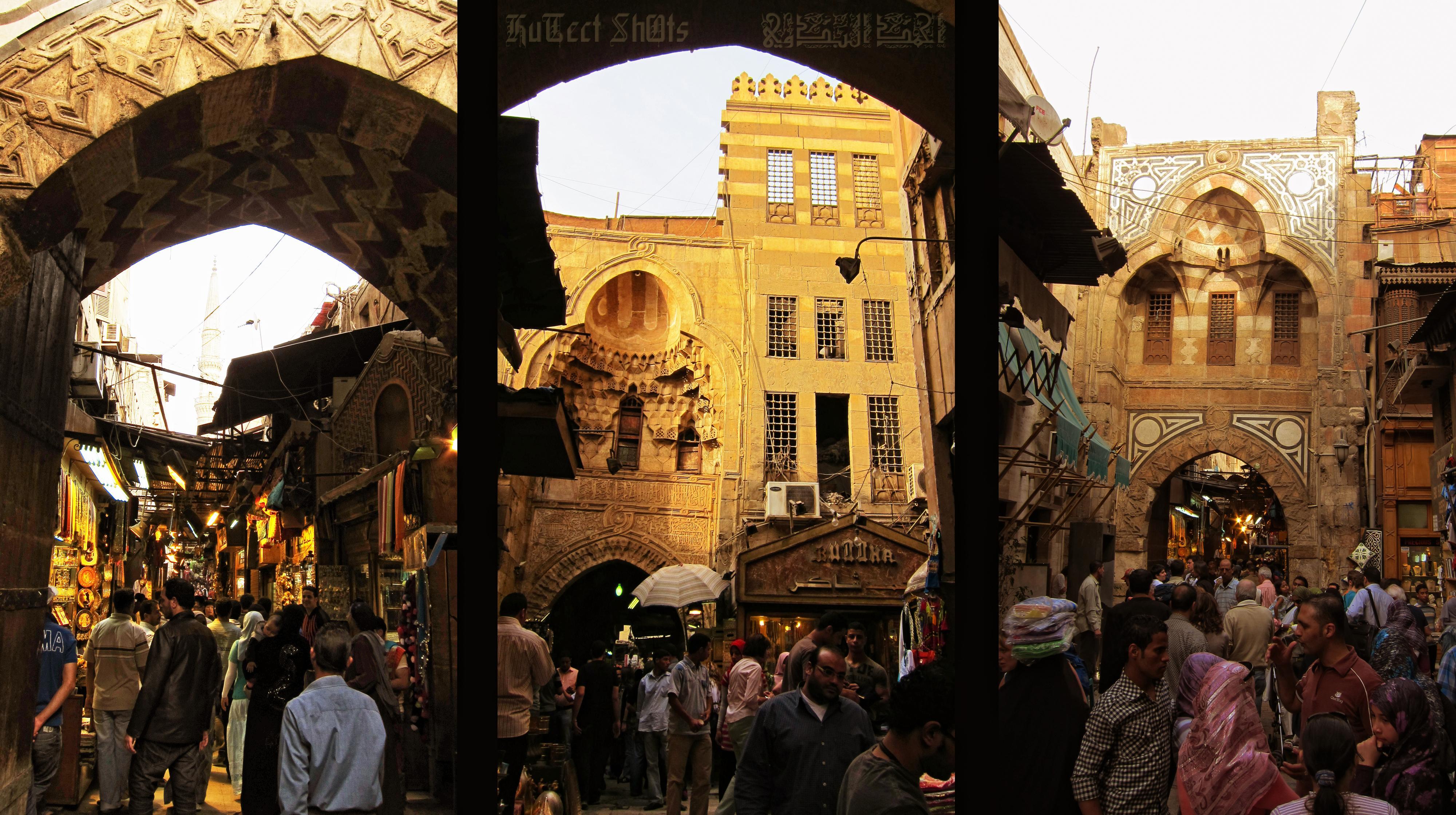 جولة فى شارع الغورية بمدينة القاهرة