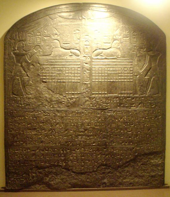 ReproductionOfDreamSteleOfThutmoseIV_RosicrucianEgyptianMuseum