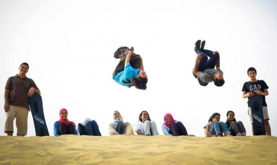 فنون التزحلق على الرمال بسمارت كامب
