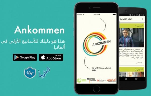 صورة Ankommen أو يصل تطبيق حكومي لمساعدة اللاجئين في المانيا