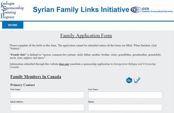 استمارة أو ابليكيشن طلب لم الشمل في كندا