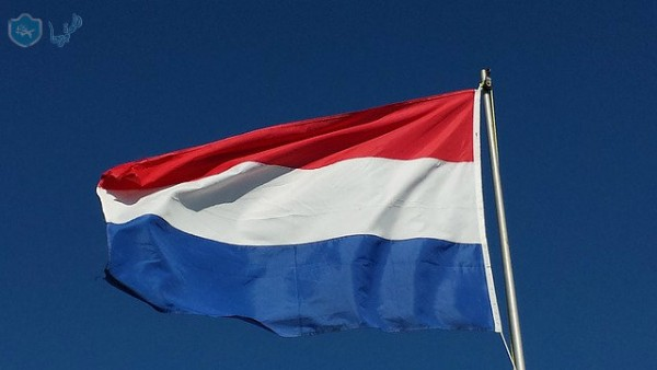 سفارة هولندا بالرياض