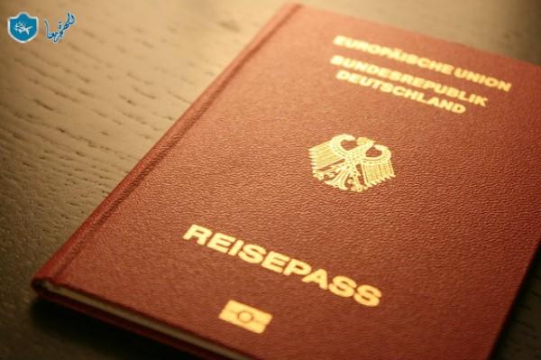جواز السفر الألماني الأفضل عالمياً في 2016