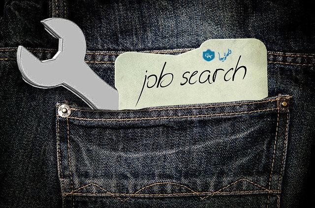البحث عن عمل في سويسرا
