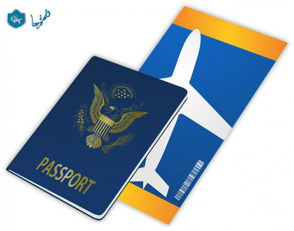 اضعف جواز سفر في العالم 2016