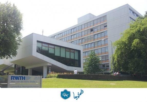 دراسة الطب في جامعة آخن التقنية