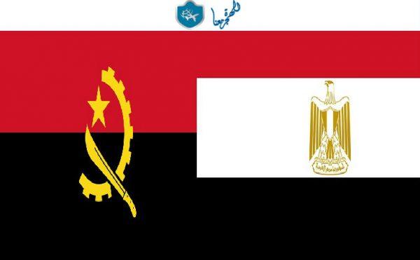 سفارة انجولا بالقاهرة