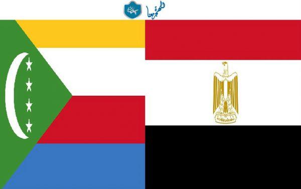 سفارة جزر القمر بالقاهرة