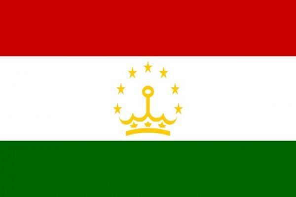 سفارة طاجيكستان بالقاهرة