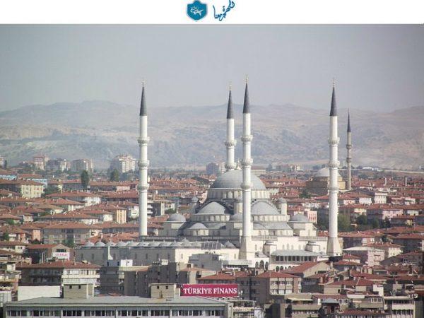 صورة المفوضية العليا في أنقرة | عنوان | تليفون | فاكس