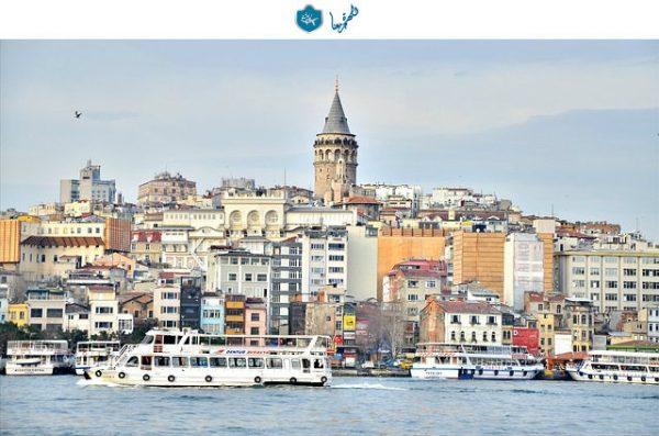 المفوضية العليا في اسطنبول