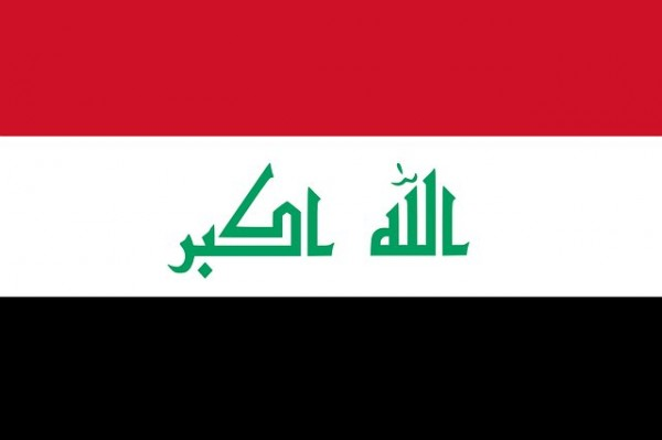 سفارة العراق بالقاهرة