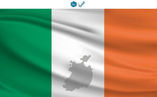 سفارة ايرلندا بالقاهرة
