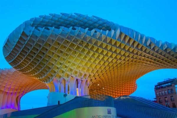متروبل الشمسية الملونة