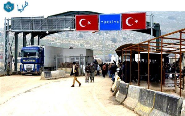 لم الشمل في تركيا للسوريين