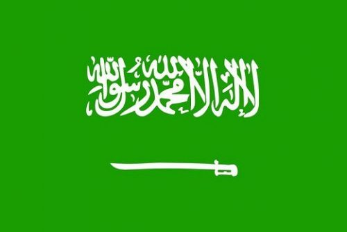 Photo of الملحقية الثقافية السعودية بالقاهرة تحذر طلابها من التزوير