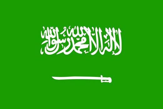 الملحقية السعودية بالقاهرة
