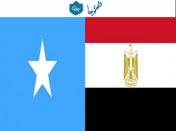 سفارة الصومال بالقاهرة