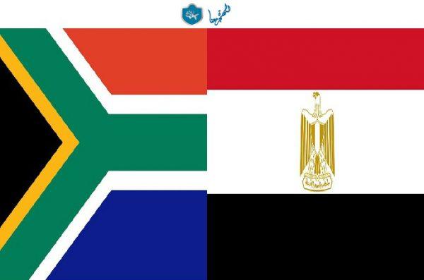 سفارة جنوب أفريقيا بالقاهرة